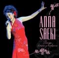 Anna Saeki: Tango Clásico y Moderno [2CD]
