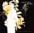 Anna Saeki: Negau - Songs from Asia