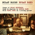Daniel Kahn: Bulat Blues [LP + Free MP3 Download]