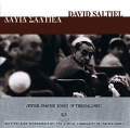 David Saltiel: Jewish-Spanish Songs From Thessaloniki