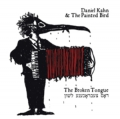 Daniel Kahn & The Painted Bird: The Broken Tongue